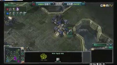 100924 GSL星际2公开赛16强第一日 Cool (Z) vs TOP (T) 03 2010