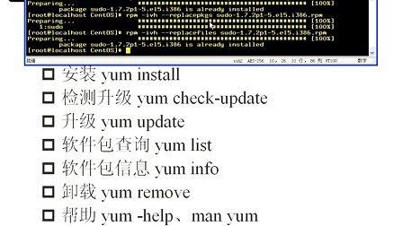《Liunx网络视频教程》蚂蚁全集mayill-专辑-qq操作说明图片
