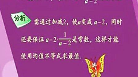 高中数学教学制作