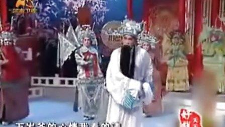 曲剧 夜审潘洪选段 牛长鑫演唱