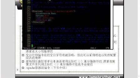 PHP视频教程,Apache服务器的基本配置