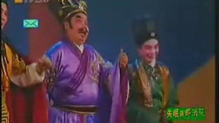 优酷粤剧院[公主与剌客]一