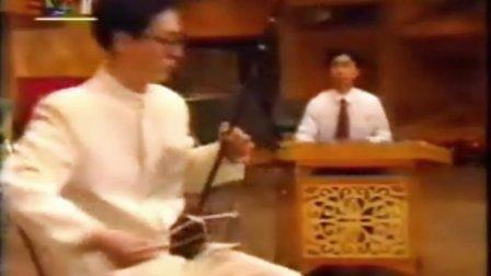 张尊连二胡独奏音乐会(1----5集)