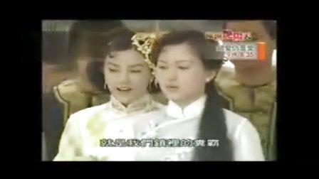 乱世艳阳天07