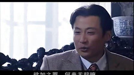 电视剧大染坊17