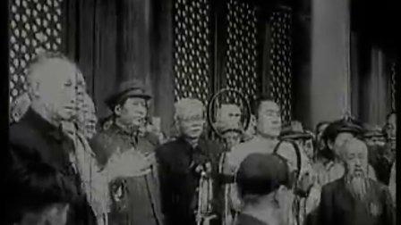 毛泽东在天安门上宣布新中国成立
