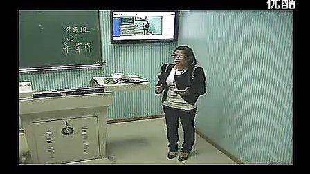 省师范生说课及演讲技能大赛视频专辑(英语组说课视频)