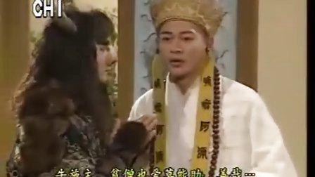 天地争霸美猴王(西游记陈浩民版)