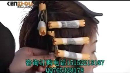BOB烫发  烫发发型 烫发视频5