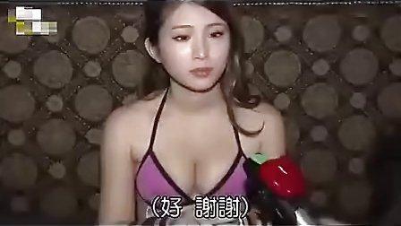 台北夜色 - 鸡排妹比基尼热舞 双球震晕宅男