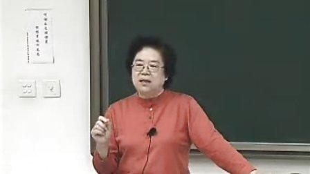 模拟电子技术_清华大学