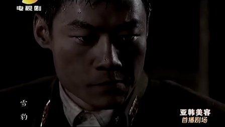 雪豹日本女优剧全集优酷_雪豹全集(40集完) - 专辑 - 优酷视频
