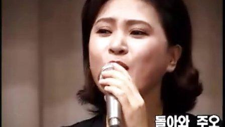专辑:韩国歌曲