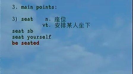 新概念英语第二册课堂讲解L01_06_复习