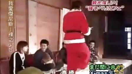 裸の少年聖誕特辑