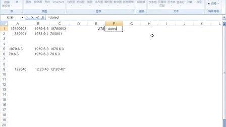 10-Excel日期和时间相关计算-下集