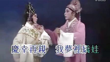 牡丹亭之再生奇缘(粤剧)