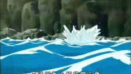 小鱼立体折纸步骤图解