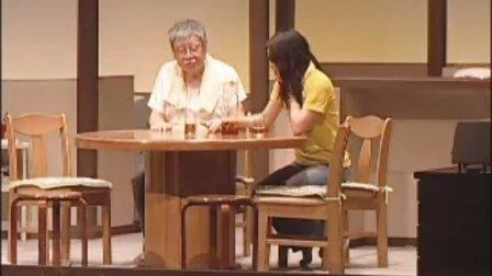 话剧《早安,妈妈》片段—2009上海国际当代戏剧