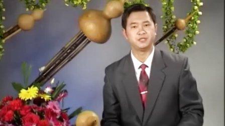 李春华老师葫芦丝视频教学第十讲