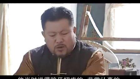 电视剧大染坊11