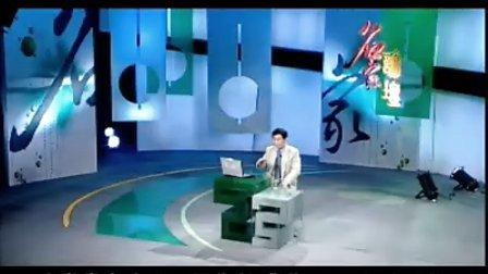 名家论坛-亚健康与网赌ag追杀征兆 官方网站(01,02)视频