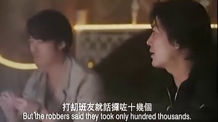 古惑仔2之猛龙过江(b)粤语中文字幕图片