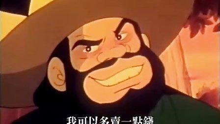 [卡通動漫] 小甜甜 18 [國語中字]