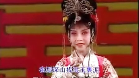 豫剧《唐宫娇女》选段 张艳萍演唱