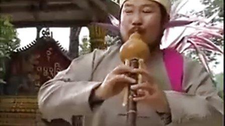 滇南古韵葫芦丝哏德全专辑竹楼情歌视频名曲