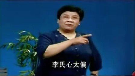 """晋剧《芦花》闫慧贞""""儿跪倒 父施礼 善人思忖"""""""
