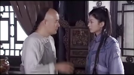 李卫当官第三部大内低手(30集全)