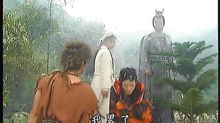 三剑奇缘(少年史艳文)
