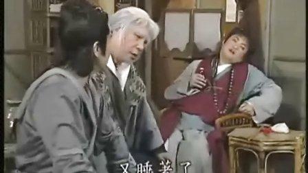 专辑: 三剑奇缘