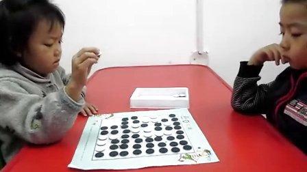 天赐宝幼儿园第二届黑白棋大赛冠军争夺赛