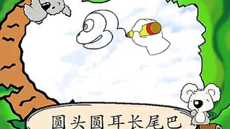 专辑:洪恩绘画神童(一笔画)——动物