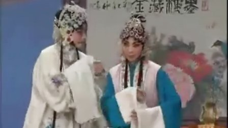 【河北梆子】白蛇传(上)【王云菊、邱瑞德】