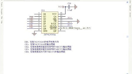 控制电路和流水灯