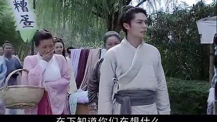 仙剑奇侠传三 徐长卿 紫萱