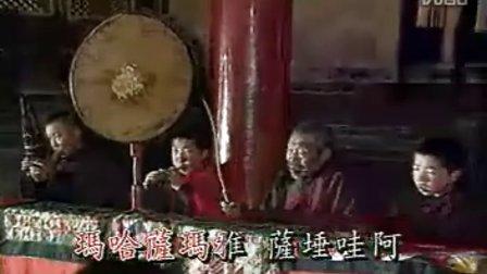 佛曲MTV:金刚萨埵百字明咒