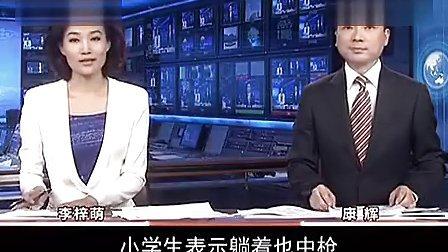 搞笑恶搞视频-爆笑新闻联播
