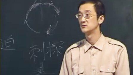 王正龙内经串讲5-2