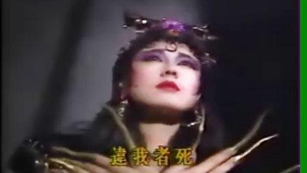 浴火鳳凰【潘迎紫版】11