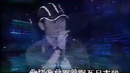 (清国晓娜 ) 刀郎 阿瓦日古丽视频