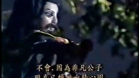 霹雳王朝18