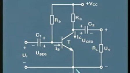 单管共射放大电路.flv
