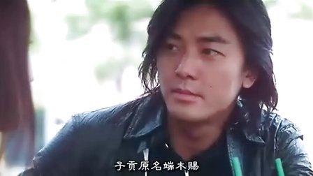 古惑仔6胜者为王 粤语中字
