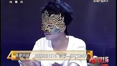 网络红人刘超涌做客内蒙卫视《现场45分钟》