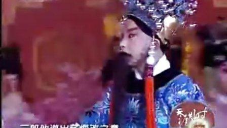 京剧《大唐贵妃》选段 于魁智李