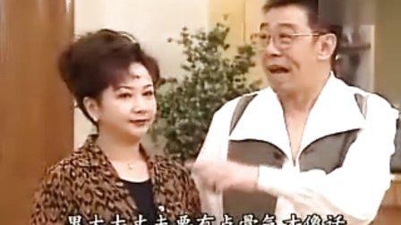 美味天王[粤语]07